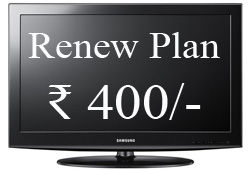 Cable Bill 1 Month@₹ 400/-