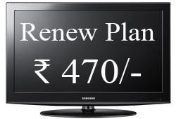 Cable Bill 1 Month@₹ 470/-