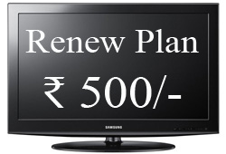 Cable Bill 1 Month@₹ 500/-