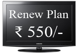 Cable Bill 1 Month@₹ 550/-